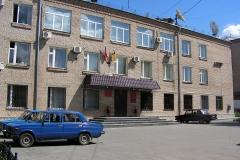 Администрация Каслинского муниципального района