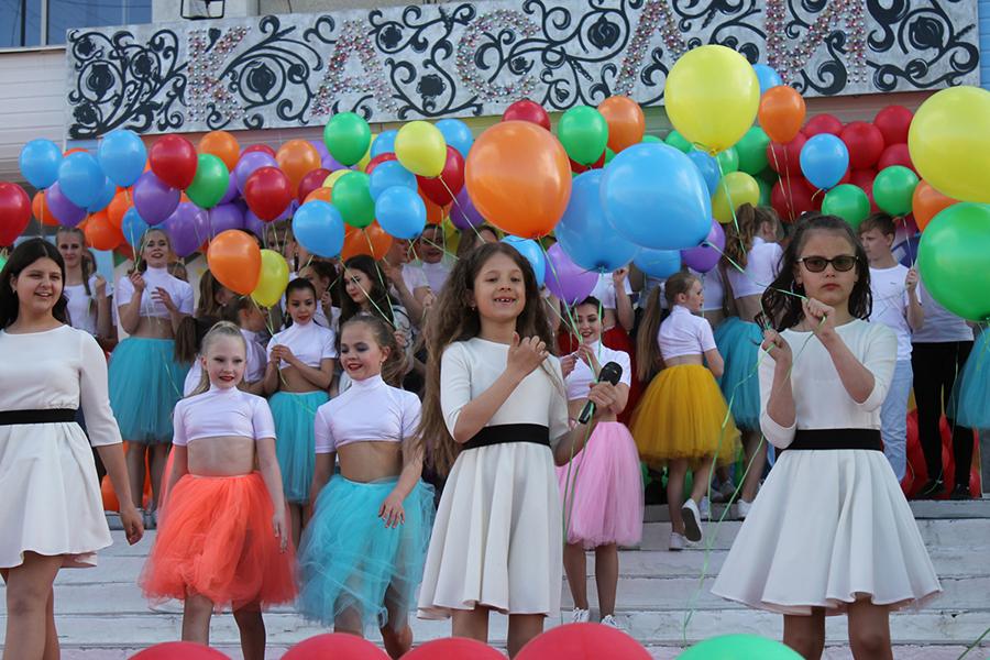 С днем рождения, город! С днем рождения, Россия!