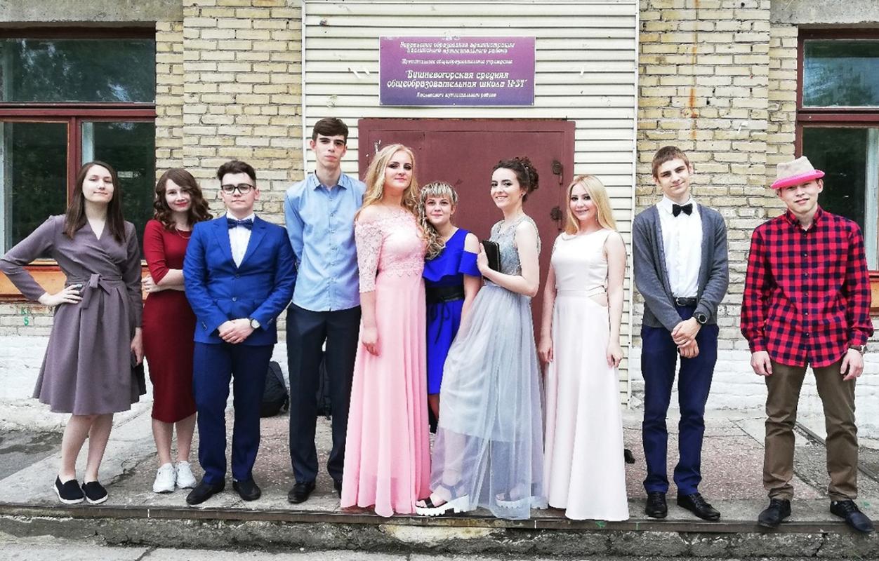 Выпускники–2018 Вишневогорской школы №37