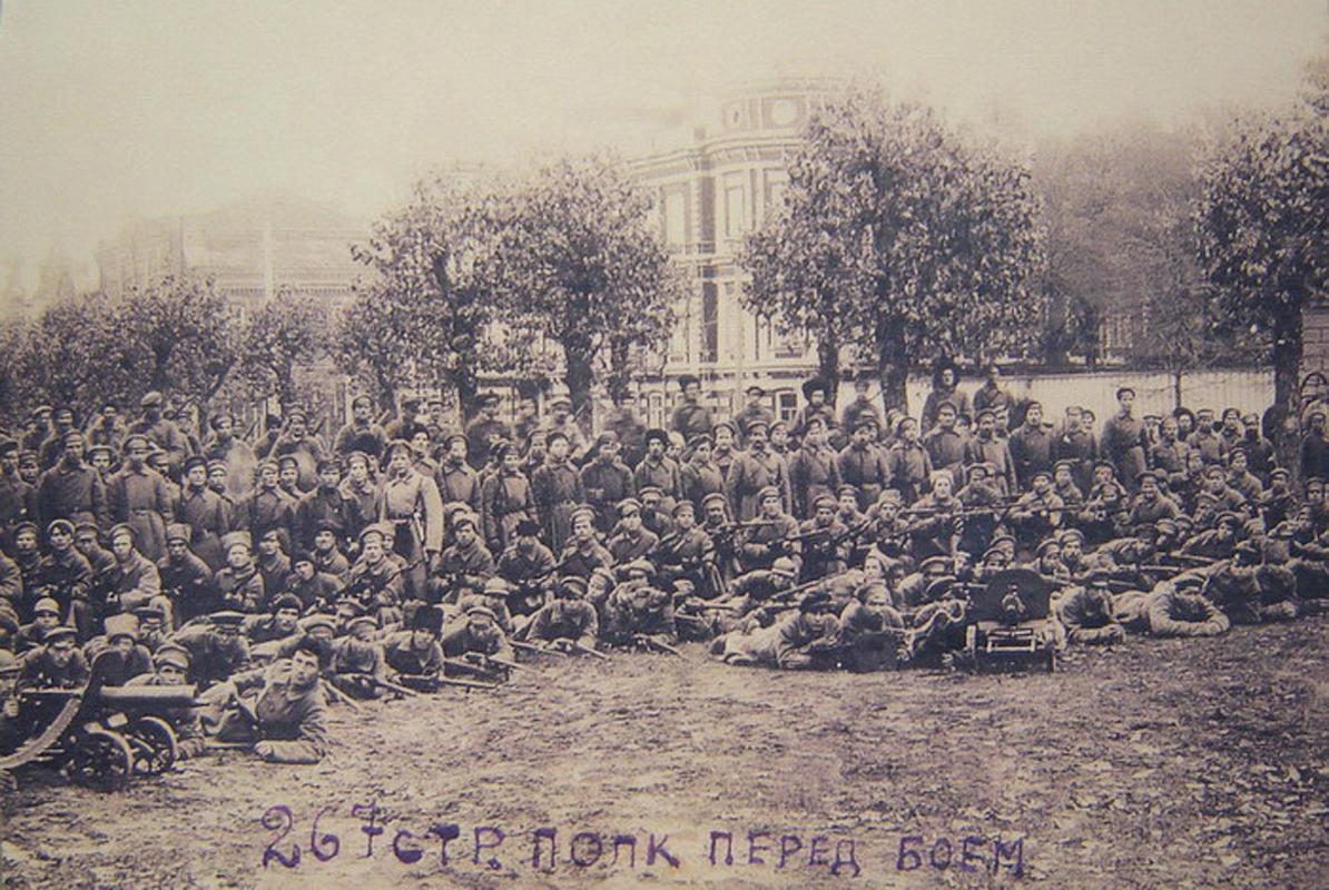 267-й стрелковый полк перед боем