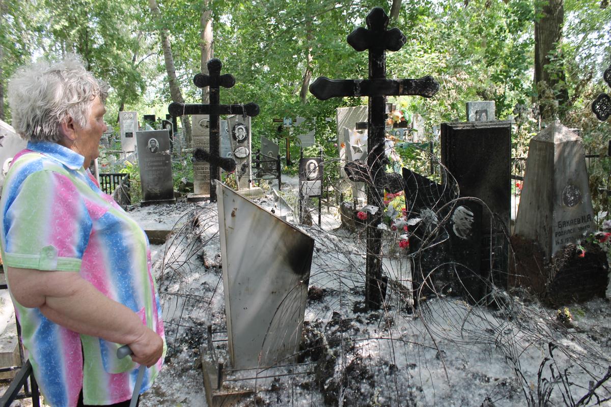 Людмила Бажова пришла в ужас, когда увидела, в каком состоянии оказались могилы родственников, поврежденные огнём
