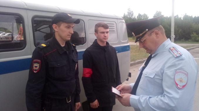 Каслинский полицейские вышли в рейд
