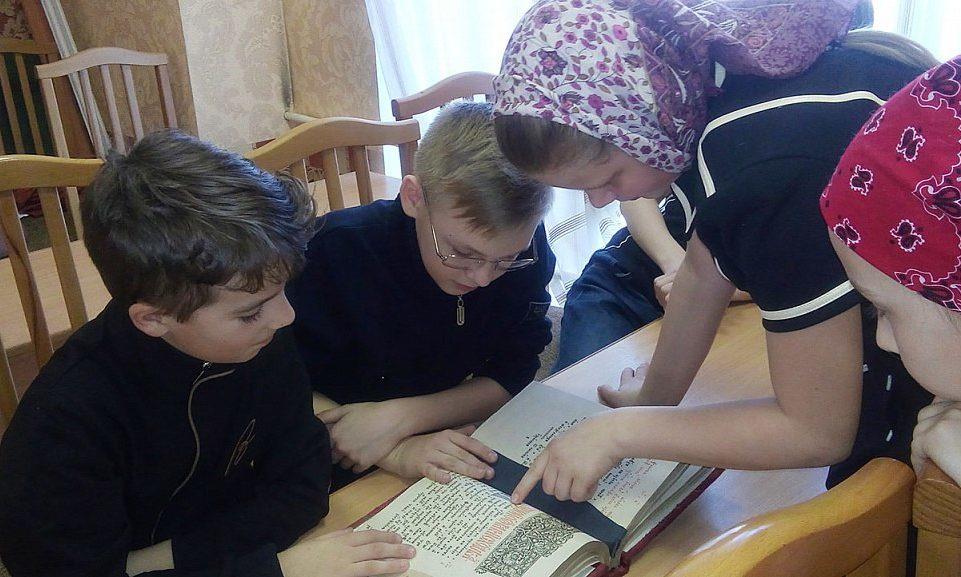 Воспитанники воскресной школы за чтением православной литературы