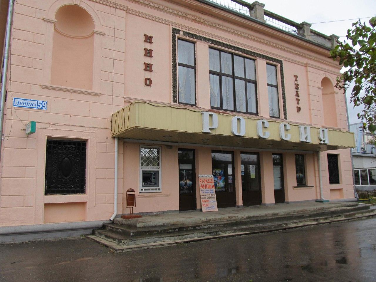 Кинотеатр «Россия» единственный в районе