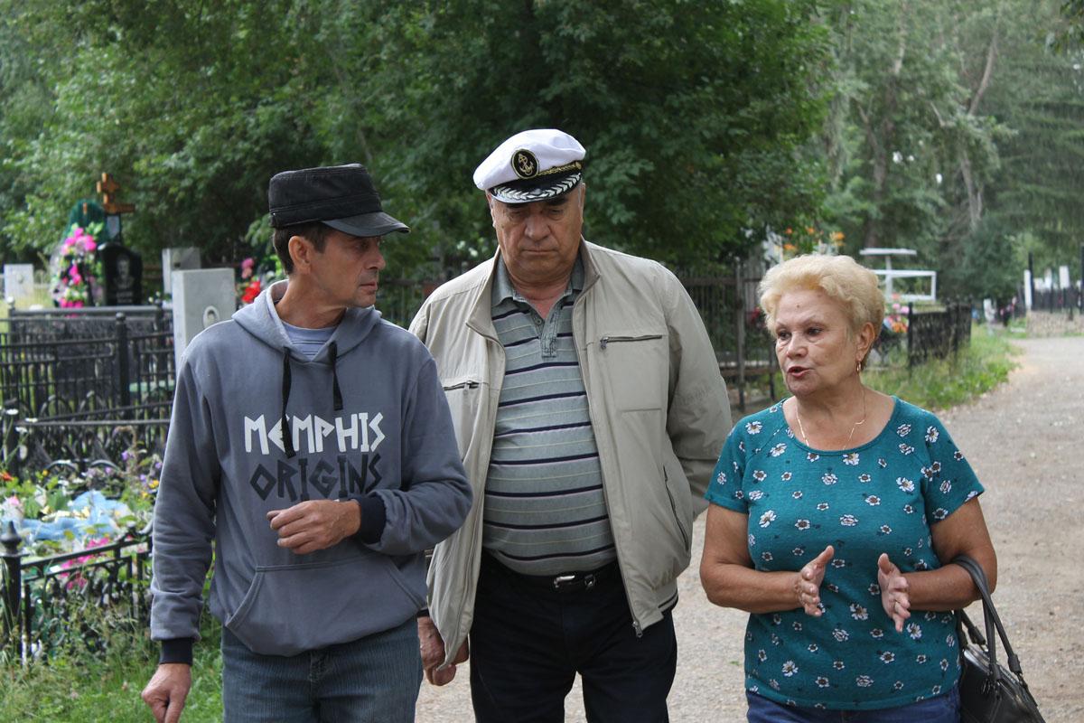 Михаил Кочергин, Александр Фишер и Людмила Шабурова