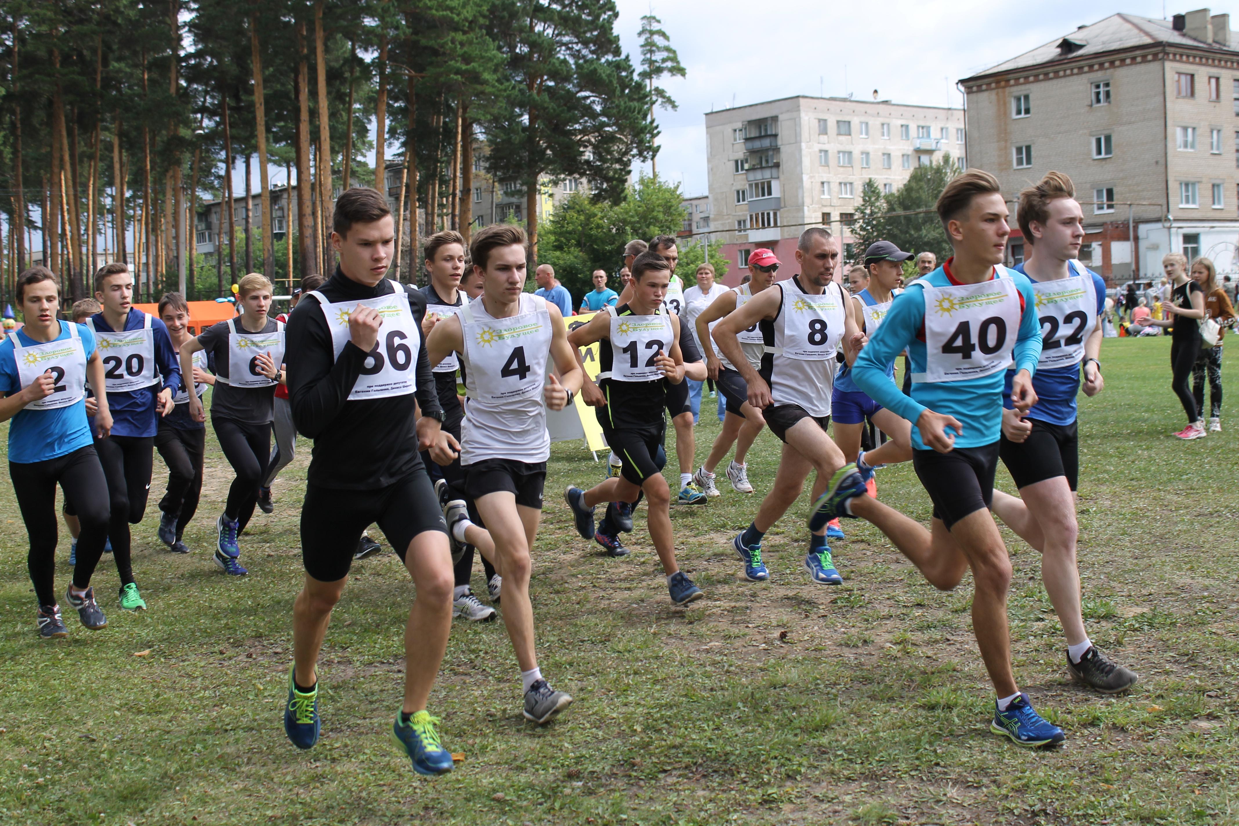 В мужском забеге на дистанции 3000 метров приняли участие более 20 легкоатлетов