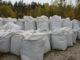 Пески, предназначенные для водоочистки