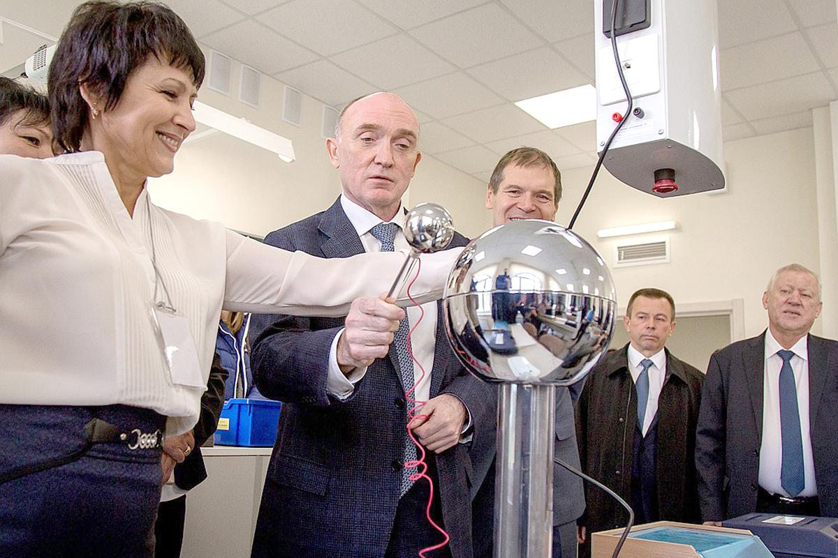 Новая премия для юных талантов губернатора Челябинской области