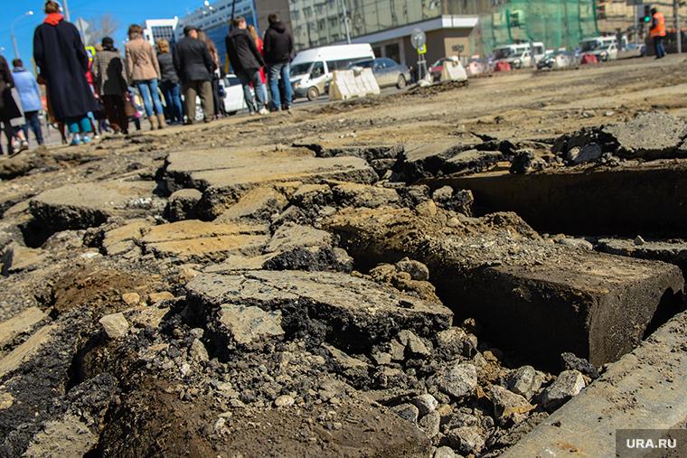 Эпицентр землетрясения на Урале 5 сентября 2018 года. 03:58