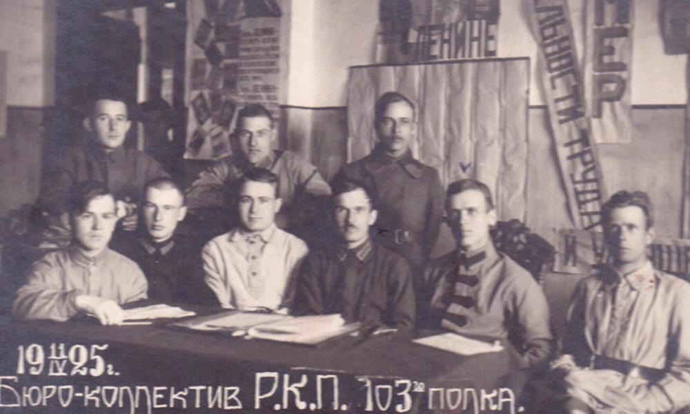 Сидит второй справа Голышев Н. В.