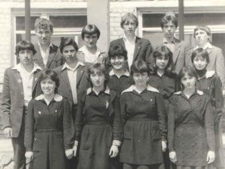 Выпускники 1984 г