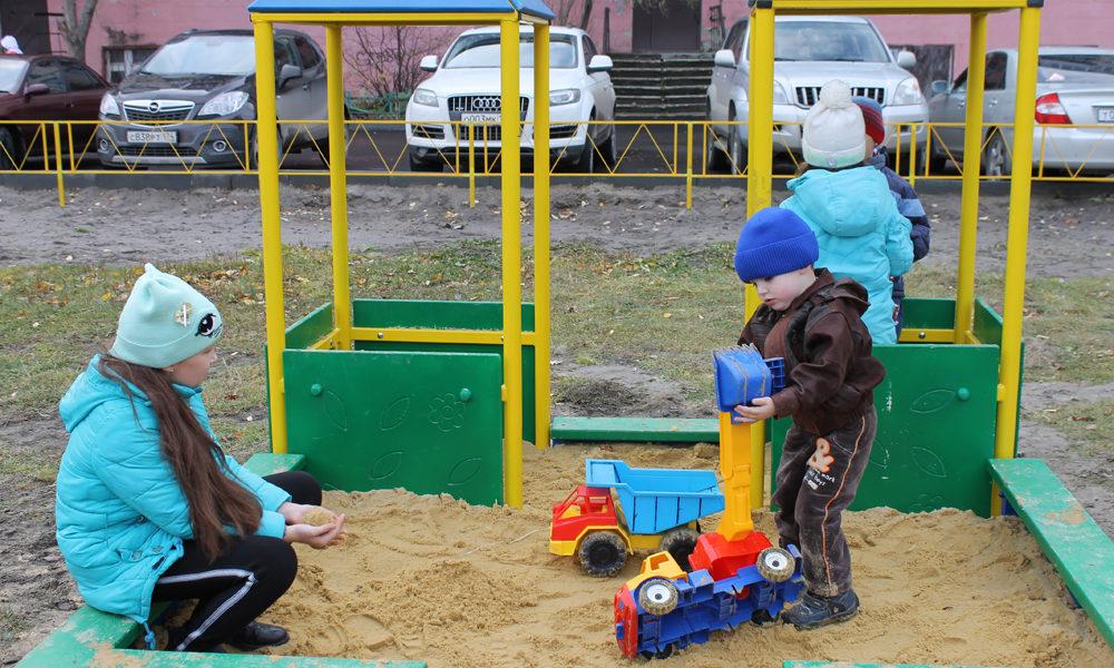 В новой песочнице и играть интересней