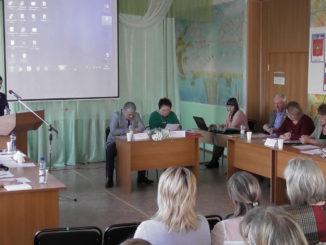 Обсуждение вопросов подготовки образовательных организаций к отопительному сезону