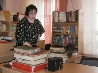Яхнина Юлия Сергеевна делится опытом работы с редкими книгами