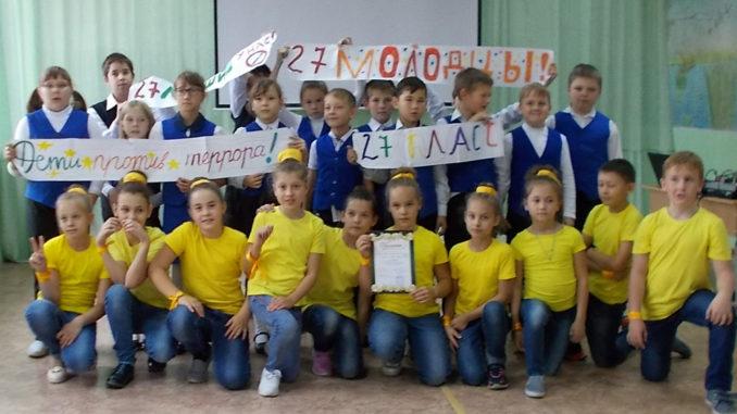 В Каслинском Центре детского творчества прошло мероприятие «Мы - против терроризма»