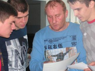 Дмитрий Санатин объясняет участникам правила сдачи нормативов ГТО