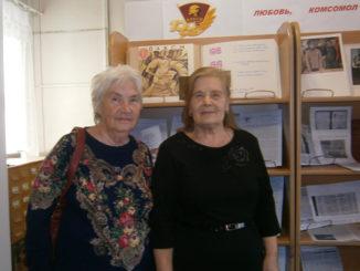 Комсомолки 50-х годов А.И. Зырянова и В.М. Измоденова