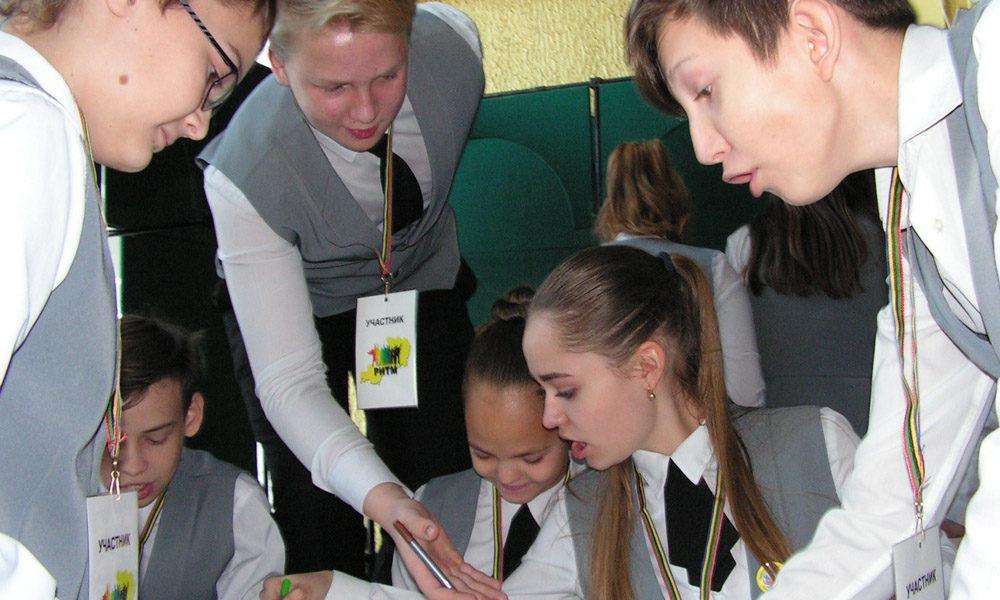 Школьники обсуждают проект по экологии
