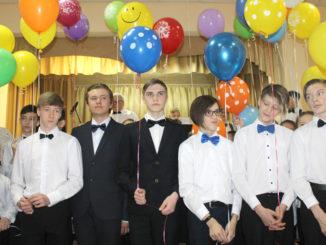 Дополнительному образованию детей в России — 100 лет!