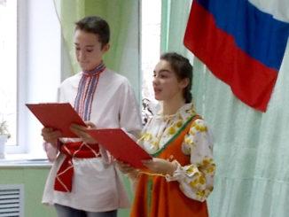 Представители команды «Русичи» с домашним заданием
