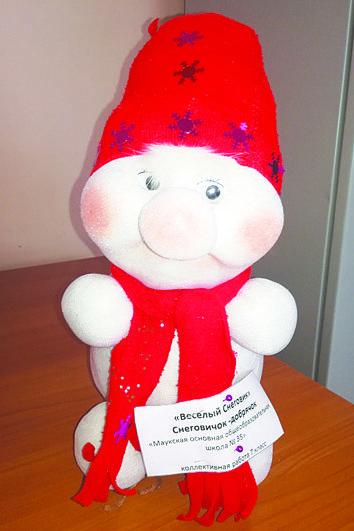 Снеговичок-добрячок, 7-й класс, п. Маук