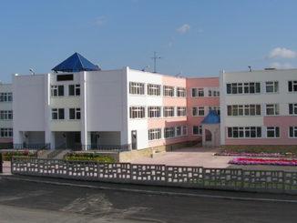 Школа №24 г. Касли