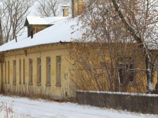 Больница п. Береговой