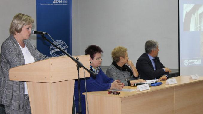 Каслинцы выбрали объект для включения в программу «Реальных дел» 2019 года