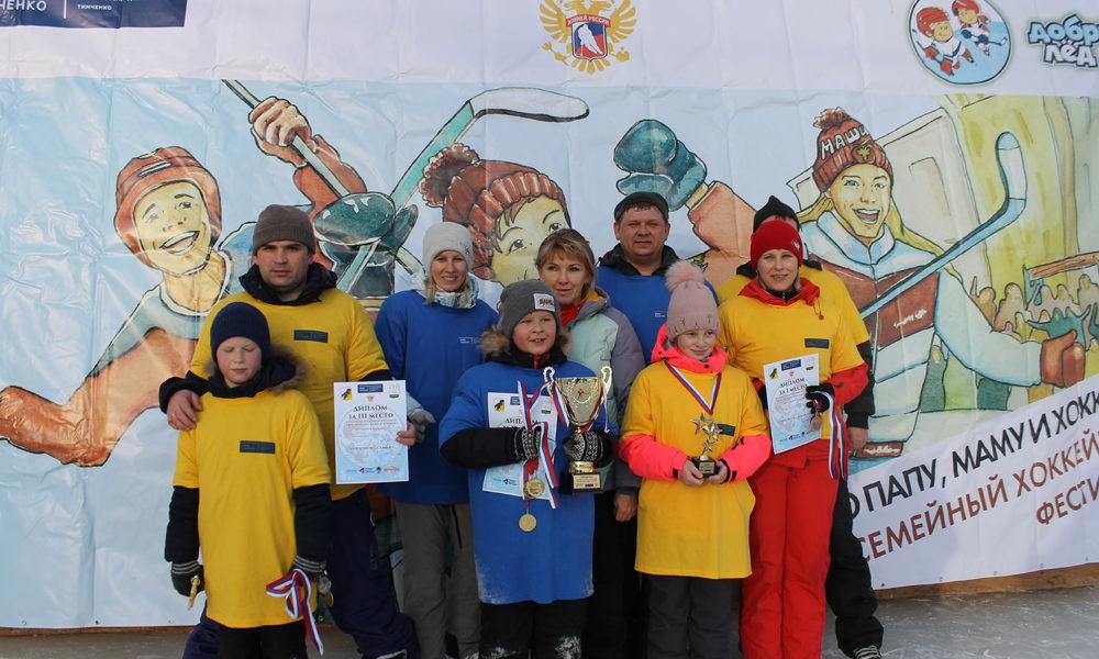 Победители и призеры – семейные команды Зайцевых, Бирюковых и Левечевых