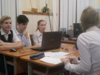 Восьмиклассники Вишневогорской школы в «кафе информационных технологий»
