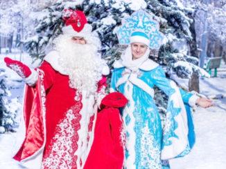 Новогодние праздники в Каслинском районе