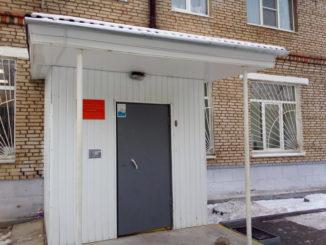 Каслинский КЦСОН — лучший социально-ответственный работодатель года