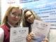 Юлия Татарникова и её подопечная Карина Фетисова. Их совместная научно-исследовательская работа заняла 3-е место
