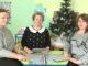 Людмила Алексеевна Кудряшова (в центре) в кругу коллег-воспитателей: Нины Владимировны Чуфаровой и Светланы Владимировны Кочергиной