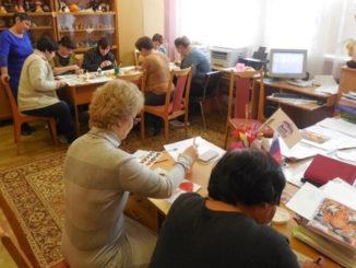 Педагоги Береговской «Сказки» поделились своим опытом