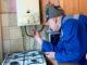 Идет проверка внутриквартирного газового оборудования