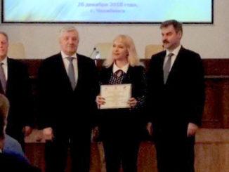 Лучший работодатель года в Челябинской области