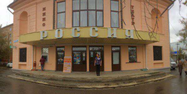 Каслинский кинотеатр «Россия»: итоги минувшего 2018 года и планы на будущее