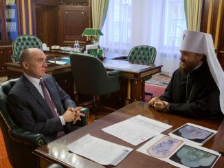 Губернатор Челябинской области провел личную встречу с новым митрополитом