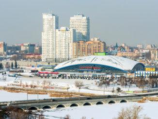 Челябинская область встречает юбилей!
