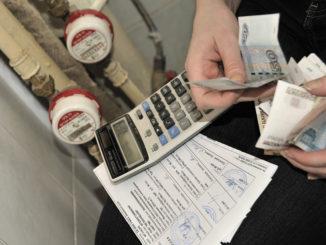 Компенсация расходов на оплату услуг ЖКХ