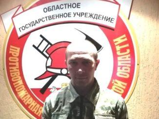 Сотрудник пожарной части №117 Северного отряда Дмитрий Дунаев