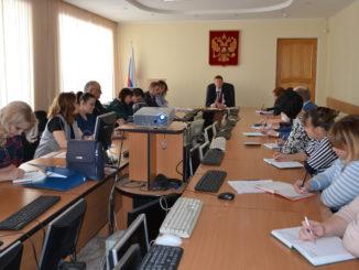 В Управлении Росреестра обсудили проблемы проведения земельного контроля