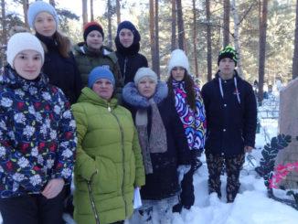 Участники мероприятия пришли почтить память воина-интернационалиста Андрея Пьянкова