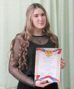 Анна Чернышева