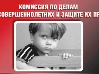 В Каслинском районе проводится межведомственная акция «Дети улиц»