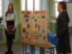 Пять старшеклассников Каслинского района поборолись за звание лучшего ученика 2019 года