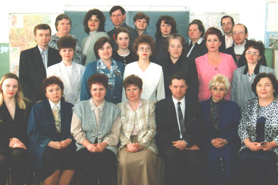 Педагогический коллектив школы №25 прошлых лет