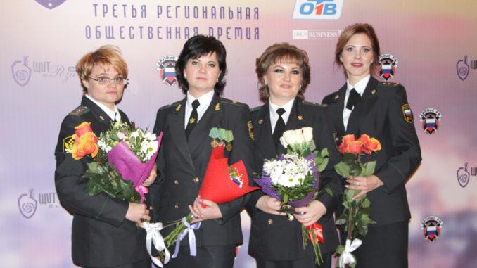 Лауреаты премии «Щит и Роза»; третья слева – Ольга Епимахова