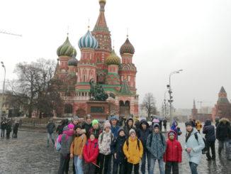 «Атмосферовцы» в Москве на Красной площади